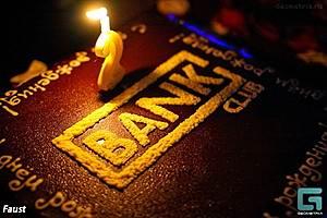 Геленджик BANK club