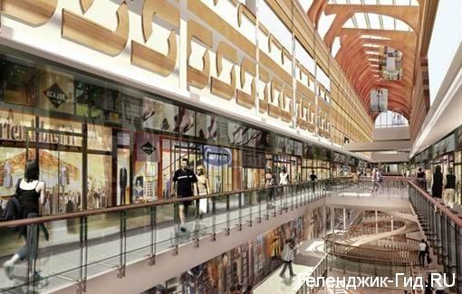Торговые центры Геленджика
