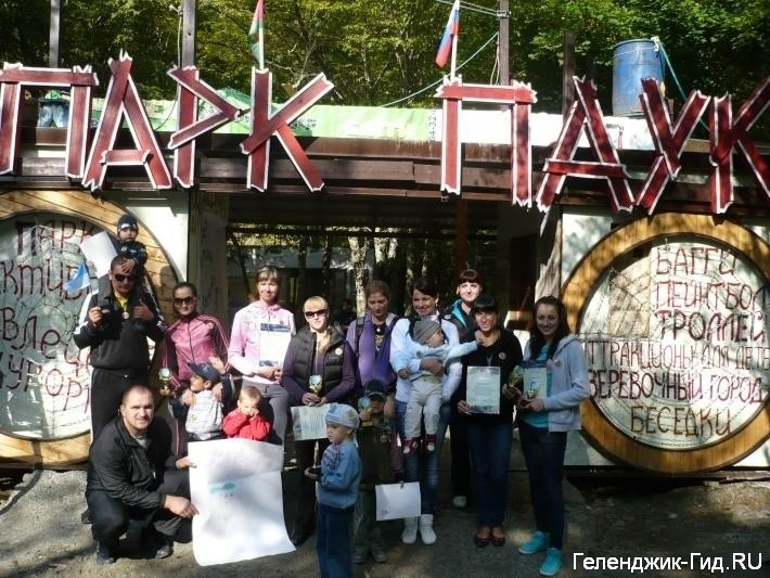 парк «Паук» в Геленджике