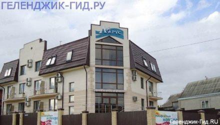 № 226. Архипо-Осиповка — Гостевой дом «Ларус» на ул. Ленина, д. 141