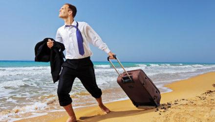 Не пора ли вам в отпуск?