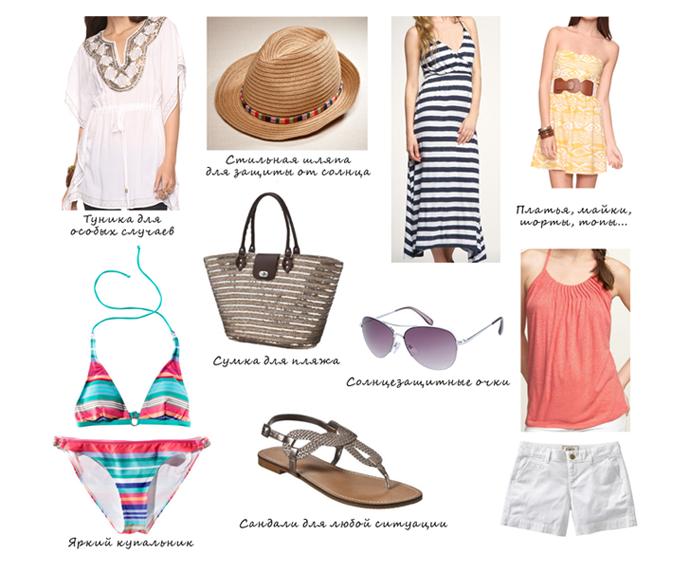 Список вещей на море для девушки