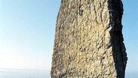 Скала Парус Геленджик