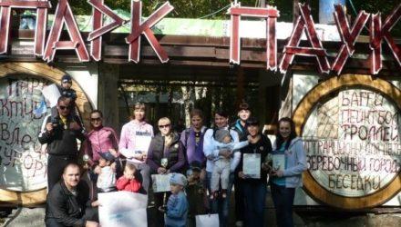 Секреты хорошего отдыха: парк «Паук» в Геленджике