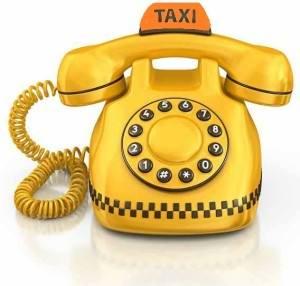 Такси в Геленджике, Кабардинке, Архипо-Осиповке, Дивноморском, Джанхоте
