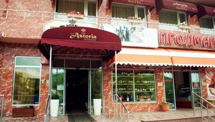 № 507 ГОЛУБАЯ БУХТА — Гостиница «New Astoria»