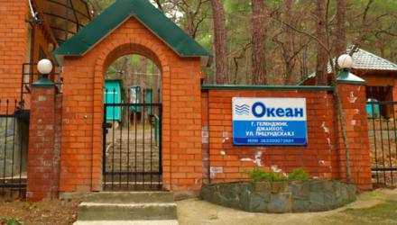 № 123 Джанхот — База отдыха «Океан»